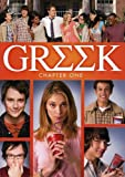 Greek: Camp Buy Me Love / Season: 3 / Episode: 18 (2010) (Television Episode)