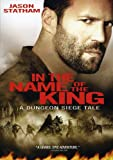 In the Name of the King: A Dungeon Siege Tale (2008) (Movie)