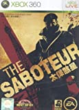 The Saboteur (2009) (Video Game)