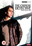 The Chinese Detective - Series 1 + 2 [4 DVDs]