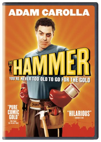 The Hammer DVD