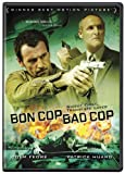 Bon Cop, Bad Cop (2006) (Movie)