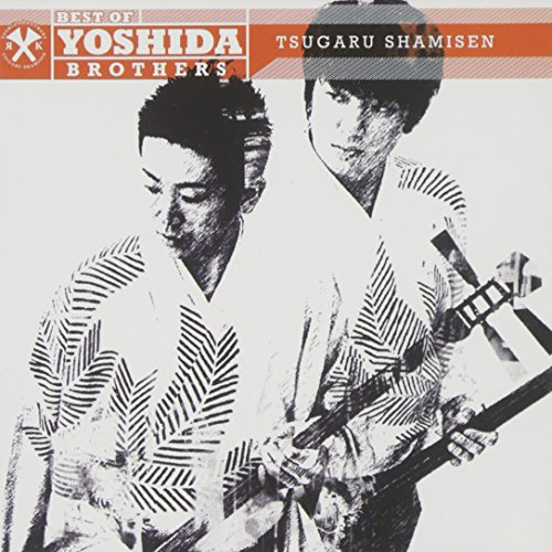 The Best of the Yoshida Brothers cover