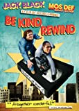 Be Kind Rewind (2008) (Movie)
