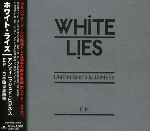 Unfinished Business [EP]