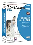 ZoneAlarm PRO Vista SP1対応