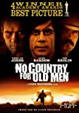 AMAZON: ノーカントリー NO COUNTRY FOR OLD MEN