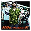 SOFFet with mihimaru GT - スキナツ