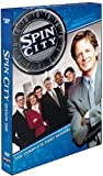 Spin City: My Dinner with Caitlin / Season: 4 / Episode: 12 (1999) (Television Episode)