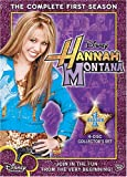 Hannah Montana (2006) (Television Series)