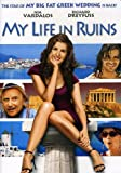 My Life in Ruins (2009) (Movie)