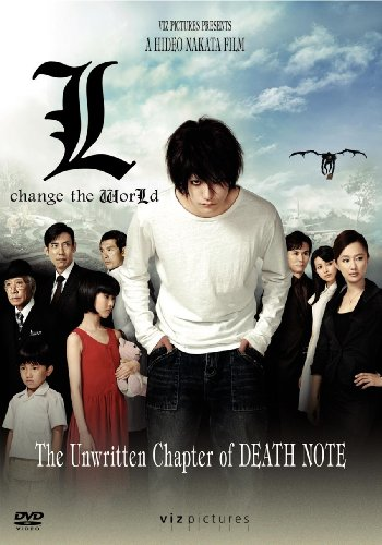 Death Note: L, change the WorLd cover