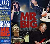 Budokan: Reunion Tour 2009 [Live]