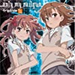 only my railgun <初回限定盤>TVアニメ「とある科学の超電磁砲」OPテーマ [Single] [CD+DVD] [Limited Edition] [Maxi] [Original recording]