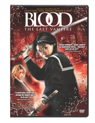 Blood: The Last Vampire DVD