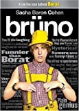 Bruno (2009) (Movie)