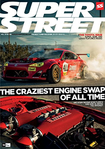 Super street : today's performance car magazine