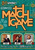 Match Game (1962 - 1999) (Television Series)