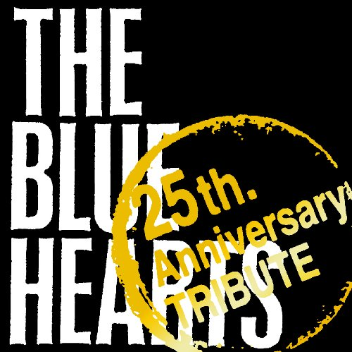 THE BLUE HEARTSの画像 p1_35