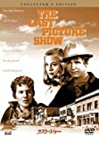 LAST PICTURE SHOW, THE