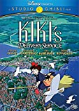 Kiki's Delivery Service: Special Edition - 2-Disc DVD