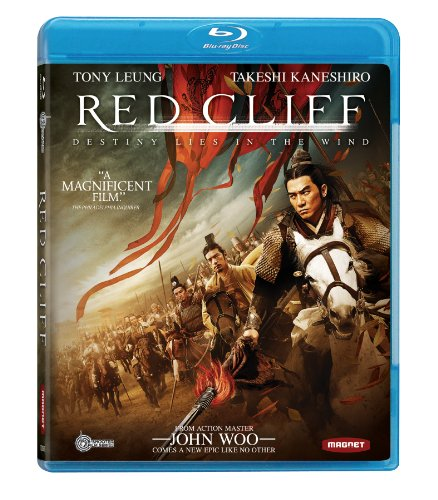 Red Cliff  DVD