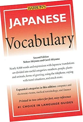 Learn japanese vocabulary itsumo learn the meaning of the japanese word itsumo the kanji hiragana and katakana versions are provided as well as some related japanese words and their m4hsunfo