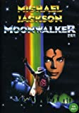 Michael Jackson: Moonwalker (1988) (Movie)
