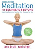 Kundalini Yoga Meditation for Beginners & Beyond