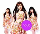 no3b Lie FirstPress Limited Edition [Single, CD+DVD, Limited Edition, Maxi]