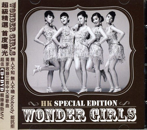 Wonder Girls [Bonus DVD]