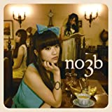 no3b Kimishika Limited Edition TypeB [Single, CD+DVD, Limited Edition, Maxi]