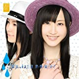 ごめんね、SUMMER(typeB)(DVD付) [Single, CD+DVD, Maxi]