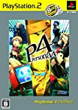 PS2 ペルソナ4 PlayStation 2 the Best
