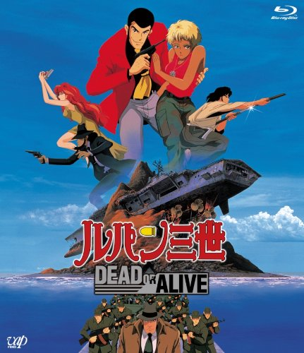 Amazon で ルパン三世 DEAD OR ALIVE を買う