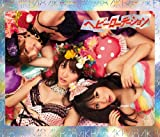 AKB48 Heavy rotation Type-A [CD+DVD+Photo]