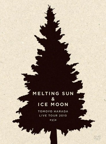 原田知世 Melting Sun & Ice Moon - Tomoyo Harada Live Tour 2010 eyja - [DVD]