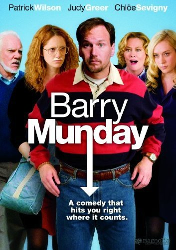 Barry Munday DVD
