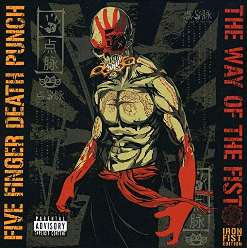 The Way of the Fist [Deluxe Edition]
