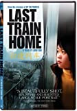 Last train home Gui tu lie che
