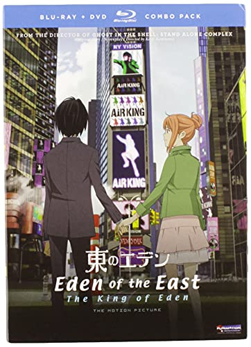 Eden of the East: The King of Eden Two-Disc Blu-ray/DVD Combo