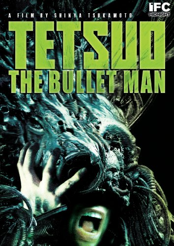 Tetsuo: The Bullet Man DVD
