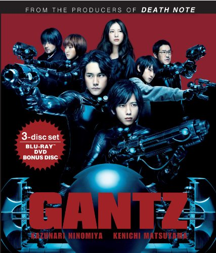 Gantz Blu-ray cover