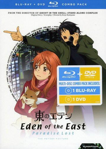 Eden of the East: Paradise Lost Blu-ray/DVD Combo