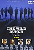 Wild Bunch, The