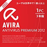 Avira AntiVir Premium 1PC 3年版 [ダウンロード]