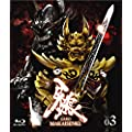 牙狼<GARO>〜MAKAISENKI〜 vol.3 [Blu-ray]