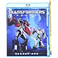 Transformers Prime: Complete First Season, Limit..