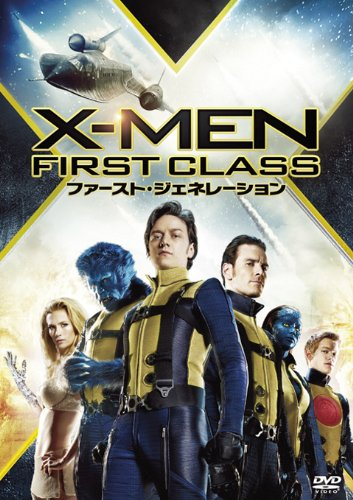 x-men:first class