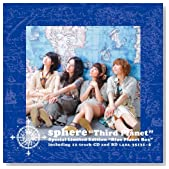 Third Planet(初回生産限定盤)(Blu-ray Disc付) [CD+Blu-ray, Limited Edition]